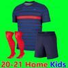 P17 2020 Home Kids meias