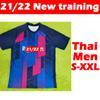 21 22 Новое обучение