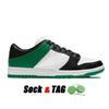 C23 Vert classique 36-45