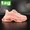 C15- пыль розовый