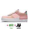 A40 Arctic Punch 36-40