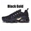 36-47 الذهب الأسود