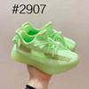 # 2907.