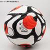 Size 5 Balls