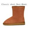 Classic Boot-Boot-Kaki