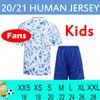 20 21 أطفال بشريين