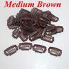 Средний Браун