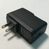 AC Adapter for Nes Classic Edition AC Charger Universal Charger 5V 2A Black Colors without logo