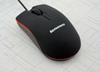 Wholesale Lenovo M20 Mini Wired 3D Optical USB Gaming Mouse Mice For Computer Laptop Game Mouse Free Shipping by EMS DHL FEDEX
