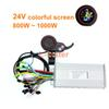 24V1000W kit