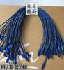 in stock Good quality Blue wax thick hang tag string in apparel,hang tag strings cord for garment,stringing price hangtag seal