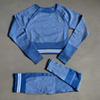 مجموعة طويلة الأزرق 2 قطع