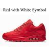 36-45 triple rouge avec symbole blanc