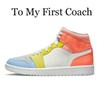 1s 5.5-10 To My First Coach