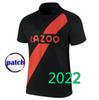 2022 بعيدا التصحيح