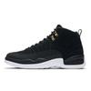 12S Taxi inverse