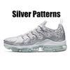 40-46 أنماط الفضة