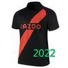 2022 بعيدا