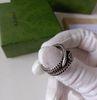 # 3- 정신 뱀 반지
