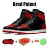 # 1 Брейд патент 36-47