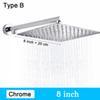 Type B - Chrome 8 pouces