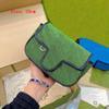 الأخضر 20CM.