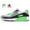 # B15 Volt Yeşil 40-46