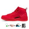 A28 40-47 Gym Red