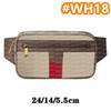 # WH18 24/14 / 5.5cm
