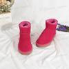 № 1 (мини короткие ботинки)