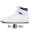 B4 High Og Court violet 36-47