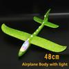 48cm 녹색 빛
