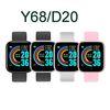 D20 / Y68 Elige color