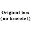 Solo la scatola