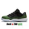 B39 الأفعى الأخضر 36-47