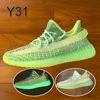Y31 Yansıtıcı + Glow
