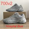 700v2 Ospedale Blue.
