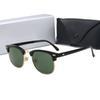 3 Sonnenbrillen