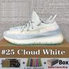 # 25 سحابة بيضاء