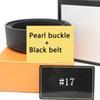 #17With black box
