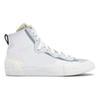 2 White Grey 36-45 (1)
