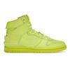 #15 Flash Lime