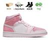 # A24 Digital Pink 36-40