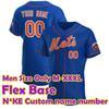 Jersey Custom Flex Base