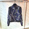 푸른 뒤집을 재킷