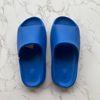 Enfora (azul)