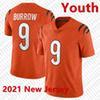 2021 청소년