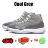 # 34 Cool Grey 40-47