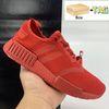 29 ثلاثية الشمسية الحمراء