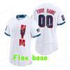Men Flex Base 2021 All Star Ruta